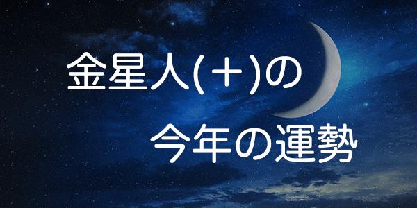 2021 人 マイナス 金 生